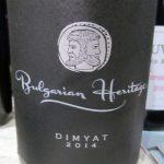 Bulgarianheritage