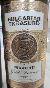 Bulgariantreasure